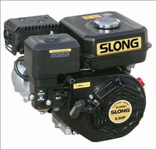 6.5hp gasoline engine with clutch