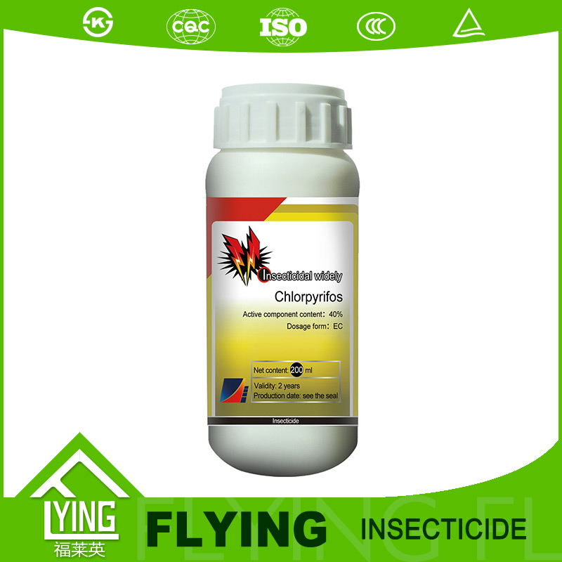Low price chlorpyrifos insecticide 40%ec chlorpyrifos products 30% ew chlorpyrifos pesticide 30%cs for export