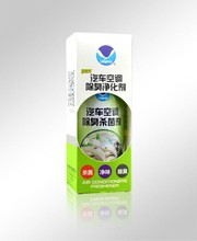 Wholesale air conditioning disinfectant spray anti bacteria aerosol cleaner