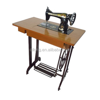 fashion sewing machine