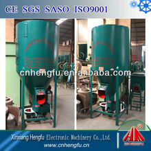 9HT750 Series vertical screw mixer/vertical feed mixer