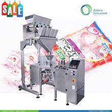 Stand-up pouch CE approved paper bag white sugar packaging machine