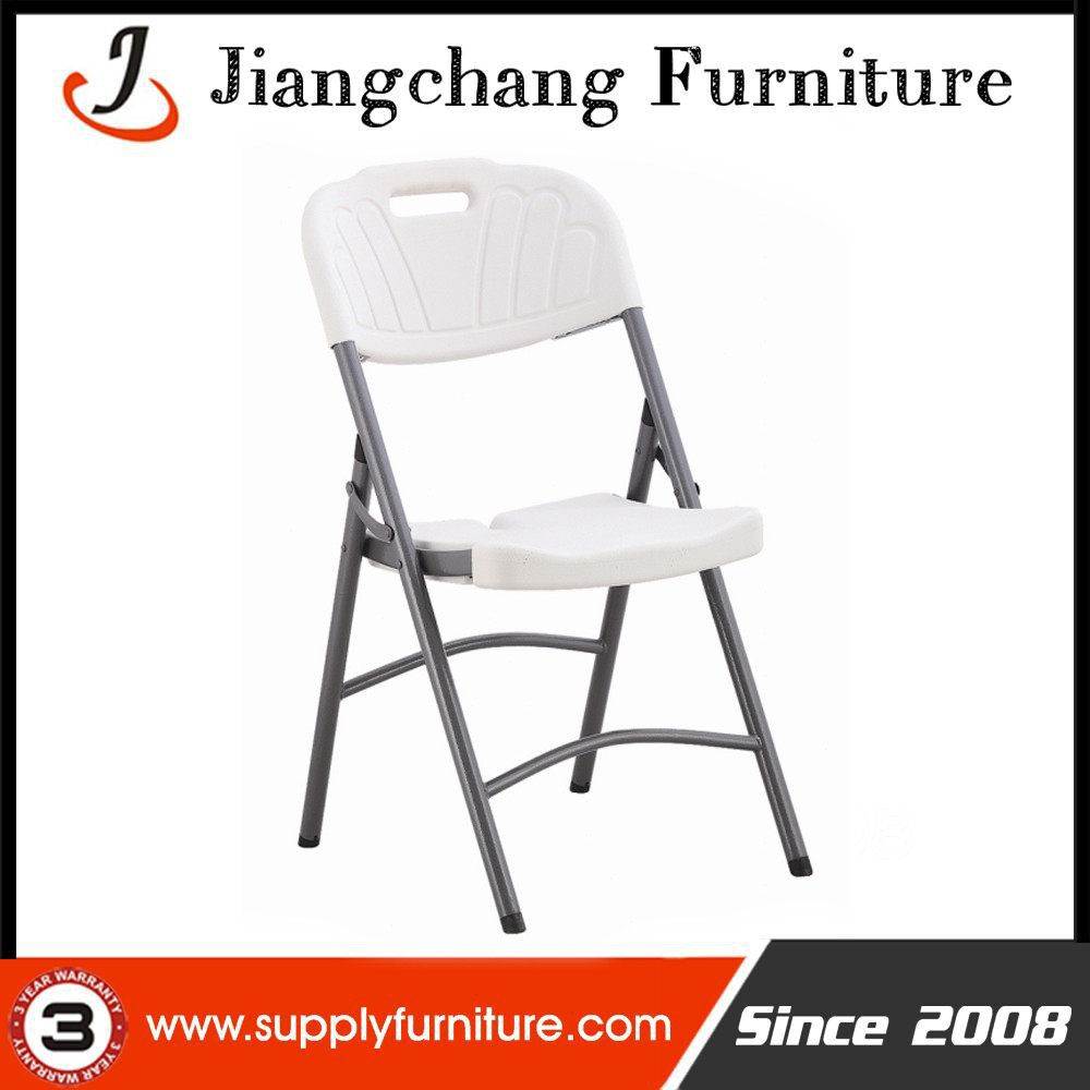 High quality Camping Leisure Garden Rocking Chairs For Sale JC-H404