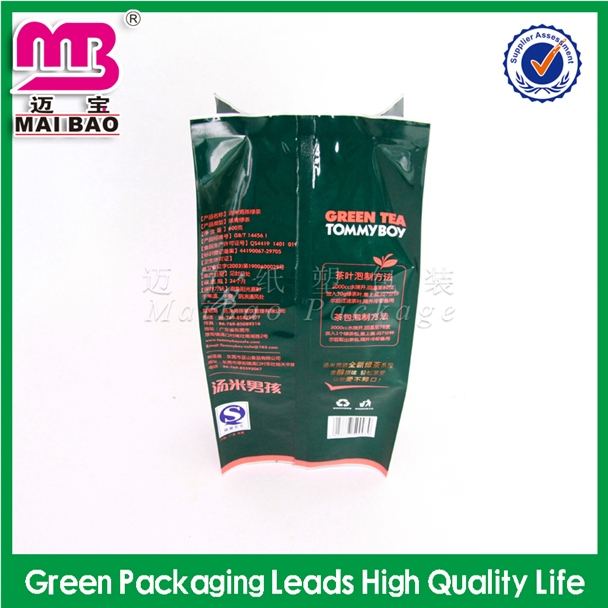 Environmental friendly vegetable seed packing