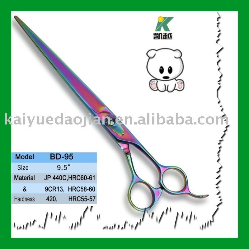 Pet grooming cutting products/small scissors/haircutting scissors