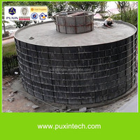 PUXIN Biogas Plant, Methane Steel Mould for Farm, Factory, School, Resort Waste Treatment
