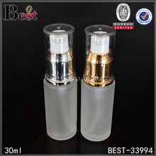 30ml glass bottle reading china auto glass bottles for cosmetic lotion packaging