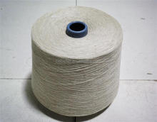 100% pure flax/Line yarn