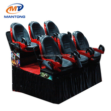 new fashion design High profit 5d Attraction XD 5d cinema theater equipment