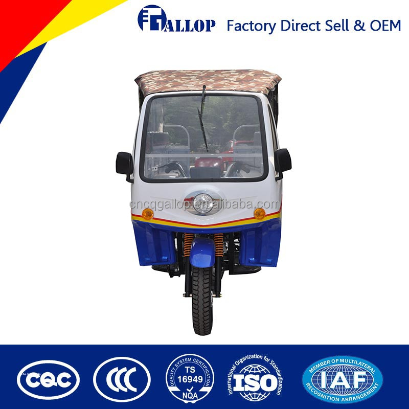 150cc taxi passenger tricycle on alibaba China