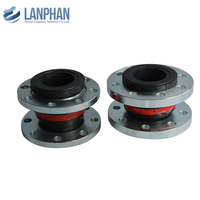 High Elastic ANSI Standard 150LB Rubber Expansion Joints