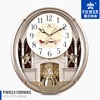 2014 rotating pendulum motion wall clock quartz sweep movement clock plastic frame PW6241