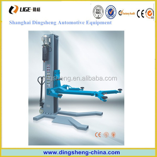2.5T portable single post car lift/car hoist for sale