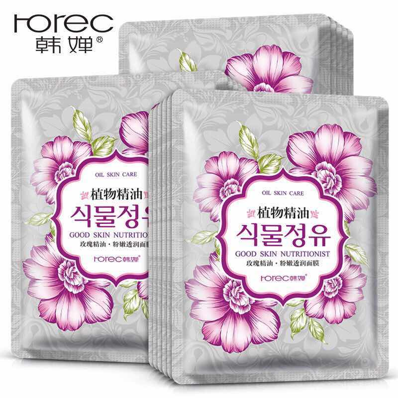 Hot selling fruit extract facial mask with whitening moisturizing and acne treatment
