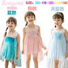 2015 newest designer summer dress girls tutu dress children casual girls dresses