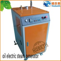 Nobeth 24KW Oil Electric Steam Boiler Price for Laundry Machinery
