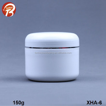 150g white plastic PP face cream jar for cosmetic packing