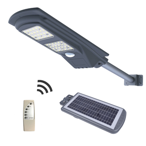 Huizhou Risen Solar Powered Battery Charged 50W LED Path Light