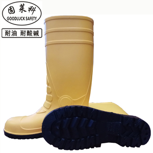 Mining Field Yellow Men's Steel Toe Safety Boots