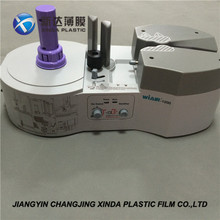 Mini Tripod 1000 Air Cushion Filling Machine Used For 200mm And 400mm Width Air Cushion Film Rolls