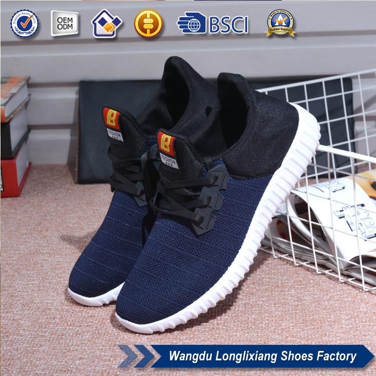 2017 new hot sale professional indoor soccer sport shoes for men