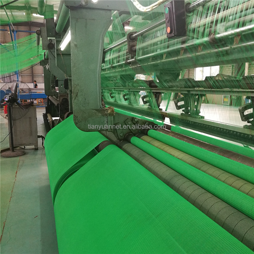 Greenhouse vegetable HDPE green shade mesh netting fabric for wholesales