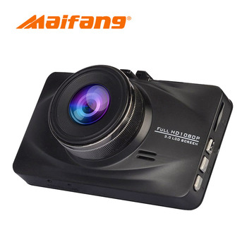 1080P Hidden car dvr camera 170 degrees vehicle carcam hd car dvr