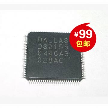 new IC DS2155 DS2155 + QFP100 MAX