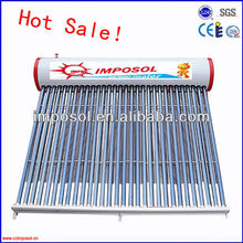 2013 New Design Green Enviroment High Quality Household Solar Water Heater &Solar Energy System