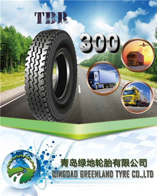 truck tire good quality tire directly purchase it from China high performance truck tire12.00R20