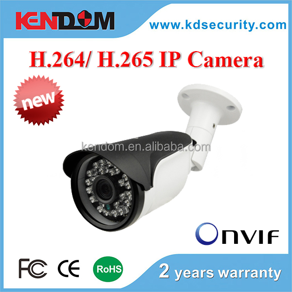 3/4/5 Megapixel IP Bullet Surveillance Camera New Fashion Case 4X Zoom CCTV Security Camera outdoor use Reliable CCTV Supplier