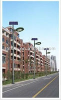 2013 Easy integrated solar street light rising sun 30W Solar Street Light