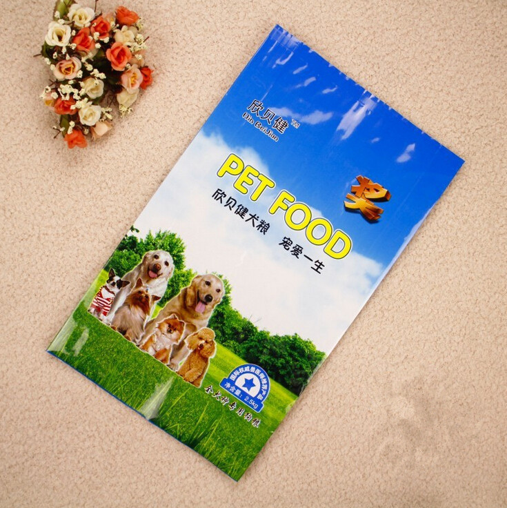 Wholesale Cheap price Dog and cat food packaging bags/stand up pouch pet food bags