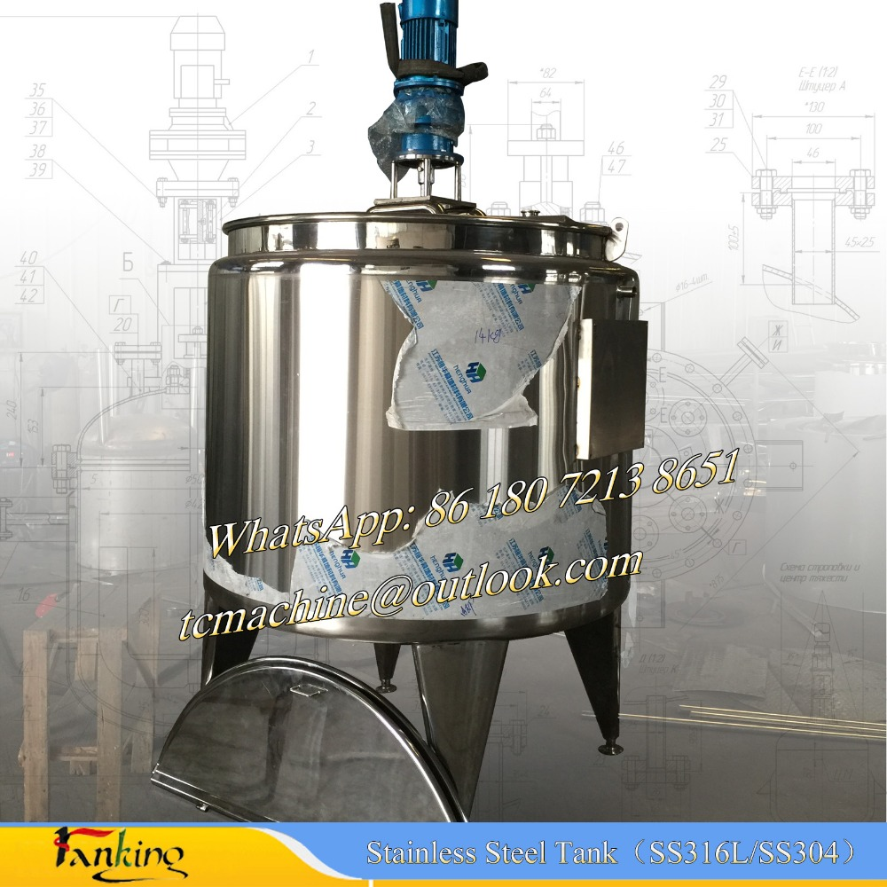 1T steam heating mixing tank with dimple jacketed