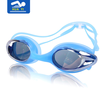 Innovative wholesale cheap professional competitive silicone mirror coated swiming eyewear swimming goggles