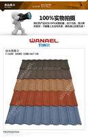 1340*420mm high quality corrugated metal roofs tile/metal roofing sheets prices/blue ceramic roof tile