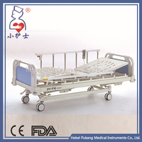 Modern new design electric hospital beds for sale
