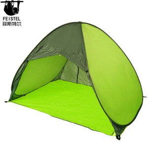 Outdoor Camping Hiking Beach Tent UV Protection Fully Automatic Sun Shade Quick Open Pop Up Beach Awning