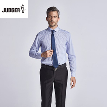 latest high quality made to measure men new design cotton long sleeve shirts