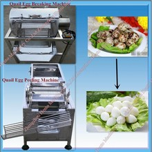 Hard boiled egg peeling machine