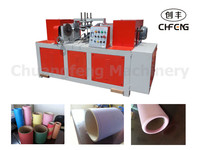 CFJB-50 Paper Tube Core Polishing Curling Grooving Machine DTY POY Tube Making Machines