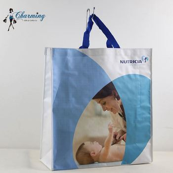 New coming super quality baby bag shopping woven promotional bag