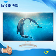 IPS good quality 32 inch large screen frameless LCD TV monitor