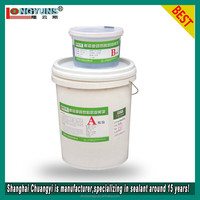 CY-03 two component polysulfide sealant for caulking