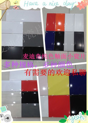 150*150mm Foshan floor tile M151506 glossy fruit blue