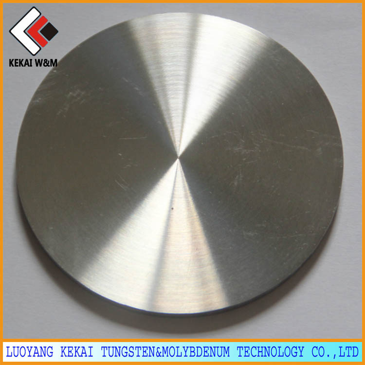 tungsten copper alloy tungsten carbide target made in China