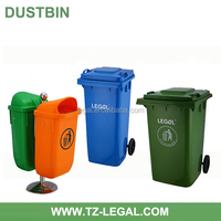 container home for sale with certificate rubbish bin 360l plastic garbage bin