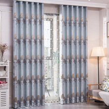Made In China New Curtain, Online <strong>Sale</strong> Cheap Jacquard Curtain Fabric/
