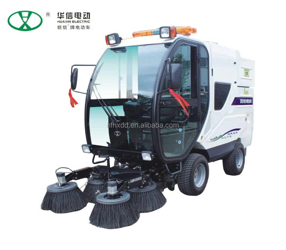 City Construction Electric Road Sweeper machines QS4A12500 and Cleaning Sweeper for sale