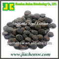 Supply Griffonia Seed P.E. with high quality, professional manufacturer